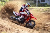 החל שיווק אופנועי השטח של BETA בישראל