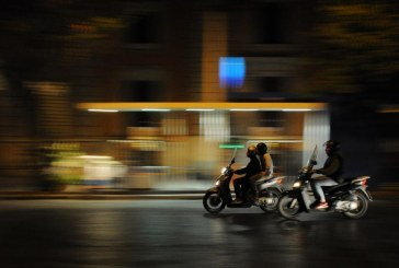 יוזמה: ביטול האבחנה בין אופנועים וקטנועים